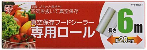 アイリスオーヤマ 真空パック フードシーラー専用...