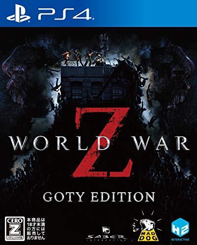 WORLD WAR Z - GOTY EDITION - PS4 【CEROレーテ...