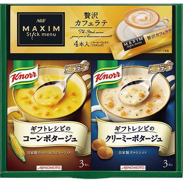 味の素 ギフトレシピクノールスープ&コーヒー K...