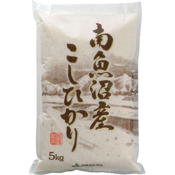 新潟県南魚沼産 コシヒカリ(5kg)