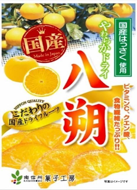 南信州菓子工房 やわらかドライ八朔(国産)60g×...