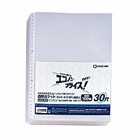 キング 透明ポケット エコノミー 103EPP-100 1P...