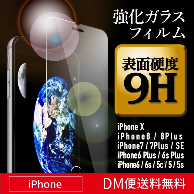 スマホケース iPhone8 ケース iPhone8Plus  iPhon...
