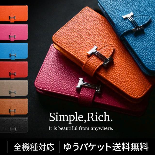 スマホケース 手帳型 全機種対応 iPhoneX iphone...