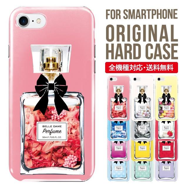 スマホケース ハード 全機種対応 iPhoneX iphone8...