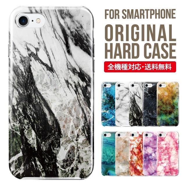 iPhone7 ケース ハードケース Xperia XZs Galaxy ...