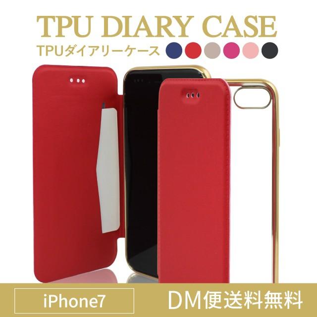 dfada0c48b スマホケース iPhone8 ケース 手帳型 iPhone7 TPU クリア ケース おしゃれ かわいい アイフォン7ケース ベルトなし