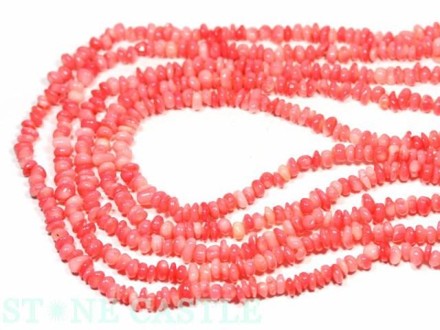 【天然石 さざれビーズ】ピンク珊瑚 (小粒)40cm  ...