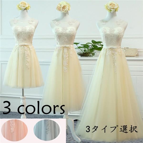 b00acc4730741 ロングドレス 膝上丈ドレス ピンクドレス パーティードレス 大きいサイズ 結婚式 20代