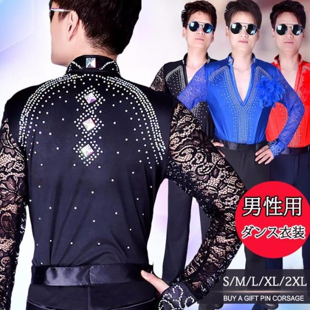 男性社交ダンス衣装 競技用 ラテンダンスシャツ ...