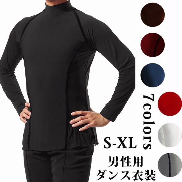 【サイズ有XS-XL】社交ダンス衣装 7colors 競技用...