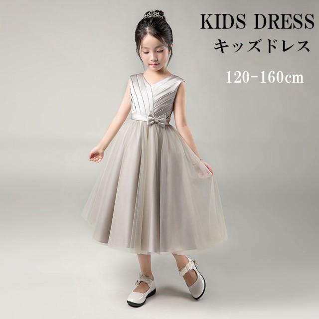 ドレス 120 ドレス 結婚式 子供 ドレス 子供ワン...