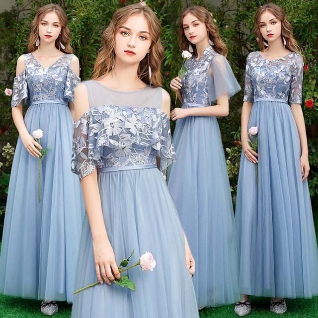 77ed33c16a31b ブライズメイドドレス ロング ブルー ピアノ発表会 大人 ロングドレス 袖付き カラードレス 結婚
