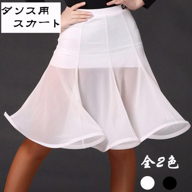 単品 社交ダンス スカート ラテン ステージ衣装 ...