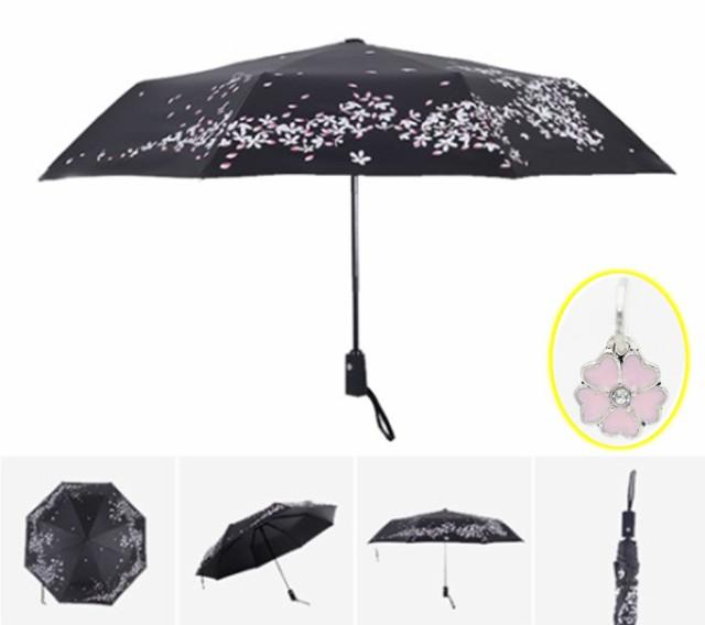 自動開閉 折りたたみ傘 きれいな桜 晴雨兼用 女性...