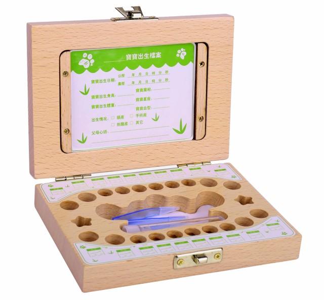 乳歯ケース 乳歯入れ 木製 フォトフレーム 写真立...