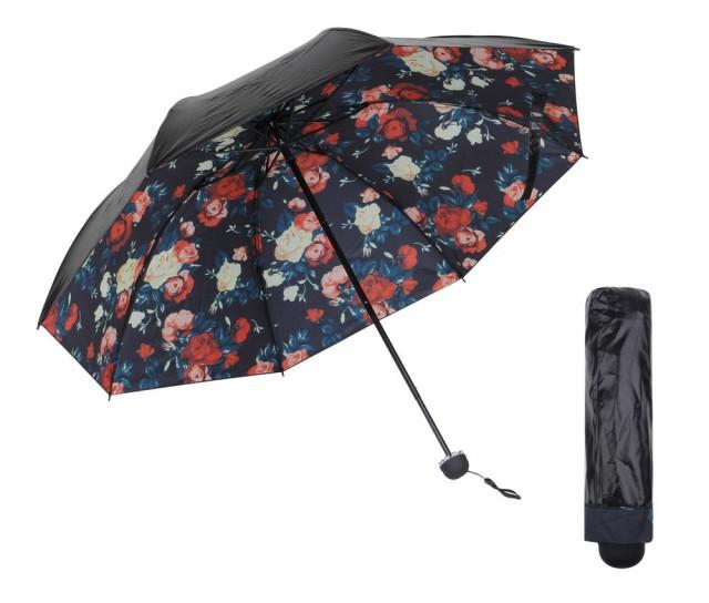 日傘 晴雨 兼用 完全 遮光 UVカット 折りたたみ ...