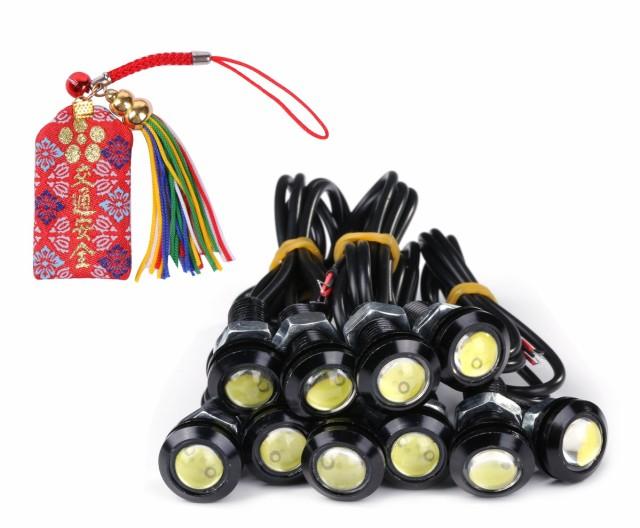 デイライト  LED 12V 10個 18mm   スポットライト...