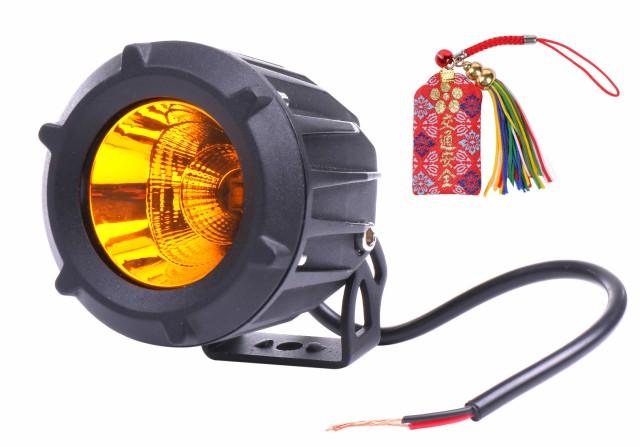 25w LED フォグランプ 作業灯 アメリカ製チップ ...