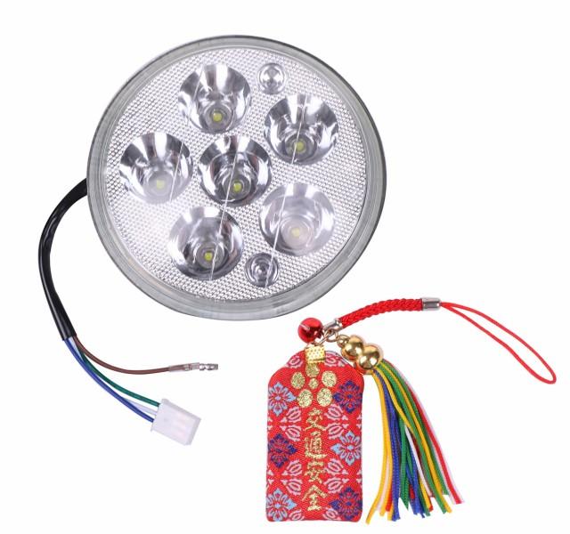 LED ヘッド ライト HIGH LOW 切り替え RGB ポジシ...