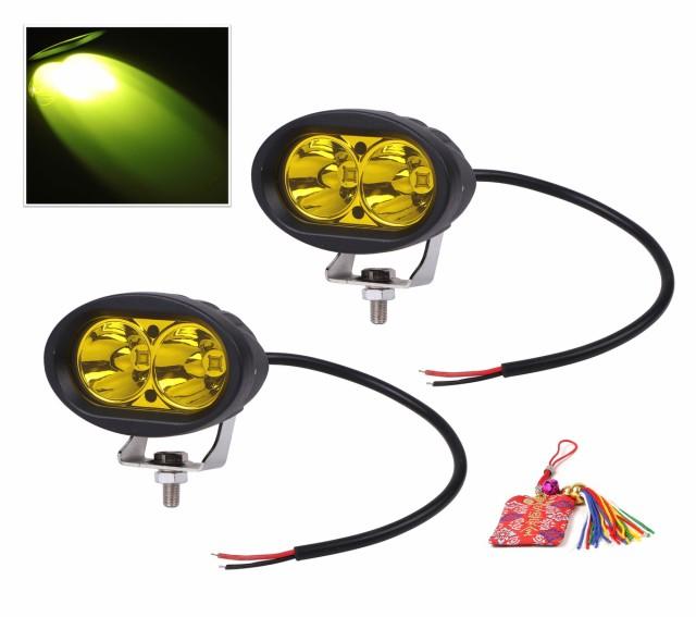 汎用 LED ワークライト 20W 4000K 10‐30V IP67 ...