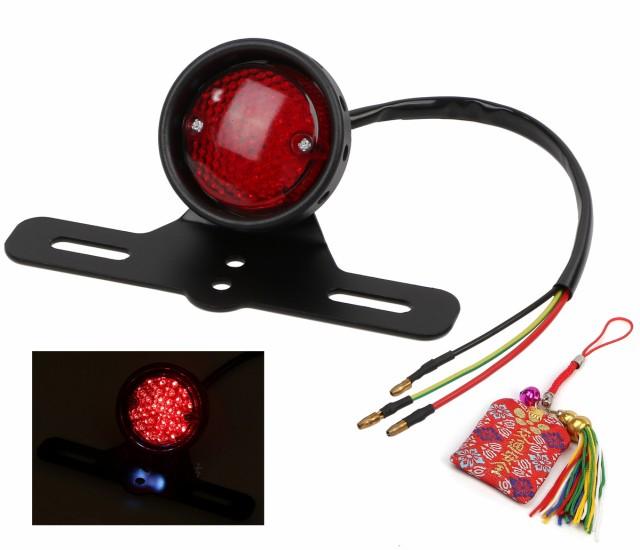 汎用 LED テールランプ 12V 丸型 ナンバーステー ...