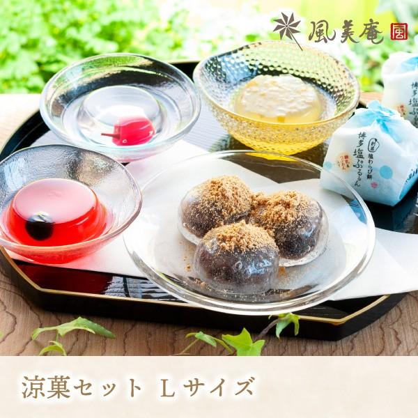 【お中元ギフト】博多風美庵季節のギフト涼菓セッ...
