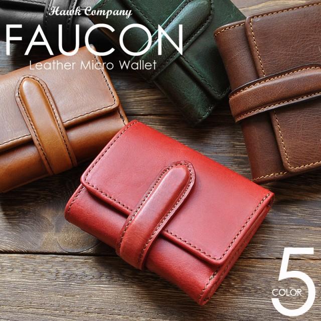 e45aa0b7b2c0 折り財布 メンズ レディース シンプル 極小財布 三つ折り 手のひらサイズ ミニ 革 本革 牛革