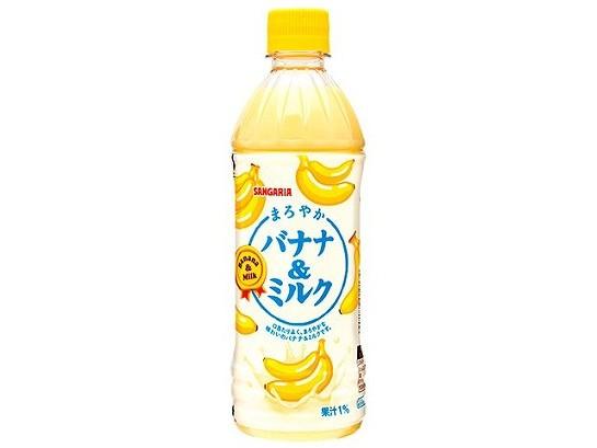 サンガリア まろやかバナナ&ミルクペット 500ml ...