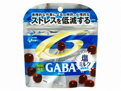 グリコ  メンタルバランスチョコレート GABA...