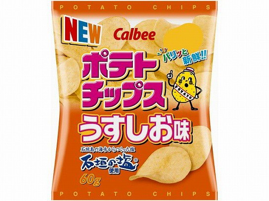 カルビー  ポテトチップス うすしお味 60g x12 13...