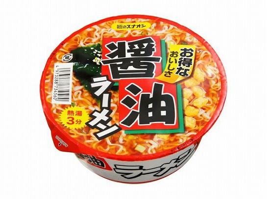 スナオシ 新・醤油ラーメン カップ 76.6g x12 497...