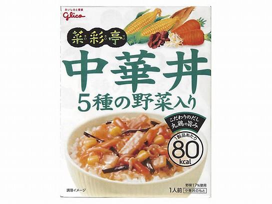 グリコ  菜彩亭 中華丼 140g x10 4901005230002