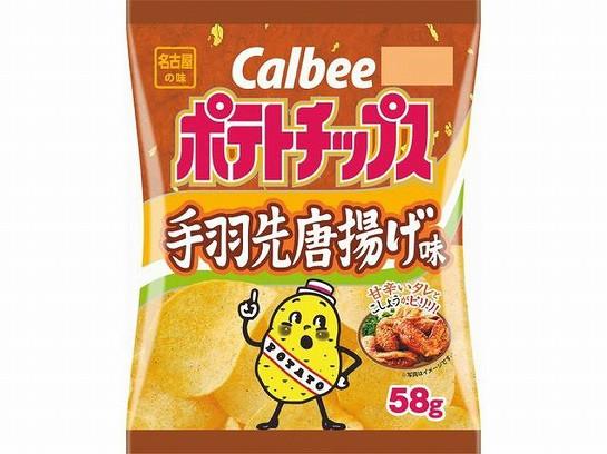 カルビー  ポテトチップス 手羽先唐揚げ味 58g x1...