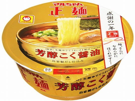 マルちゃん  正麺 醤油 カップ 111g x12 49019903...