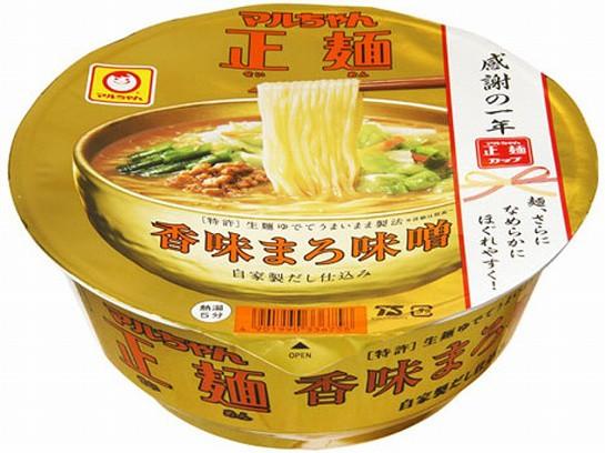 マルちゃん  正麺 味噌 カップ 121g x12 49019903...