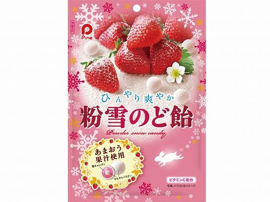 パイン 粉雪のど飴 苺 70g x6 4902435012237