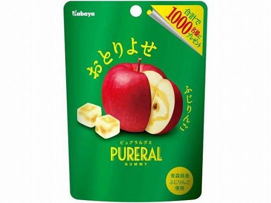 カバヤ  ピュアラルグミ りんご 45g x8 490155026...
