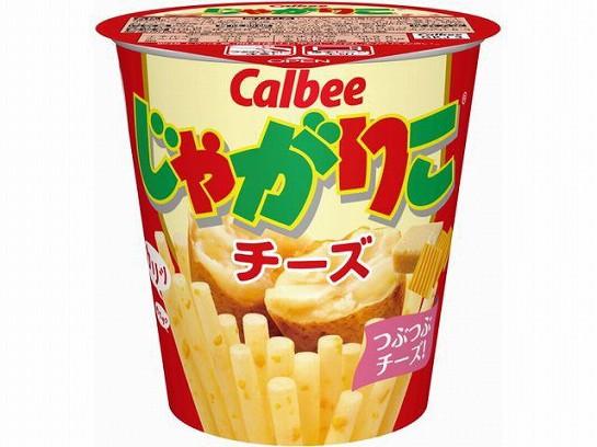 カルビー  じゃがりこ チーズ 58g x12 4901330574...