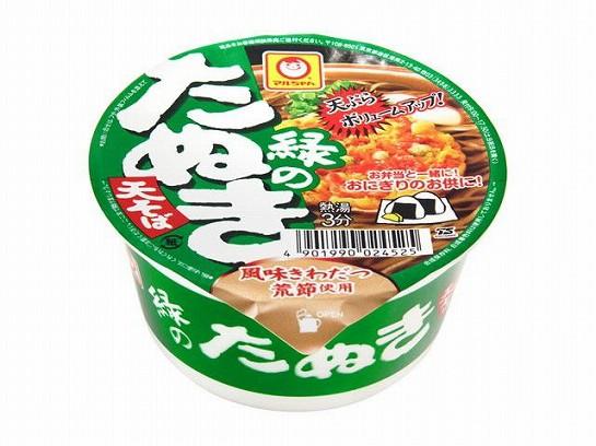 マルちゃん  緑の豆たぬき 天そば 東 カップ 45g ...