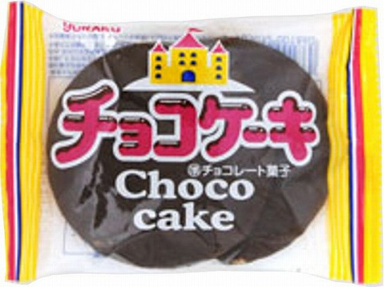 有楽製菓 チョコケーキ 2枚 x12 4903032001860
