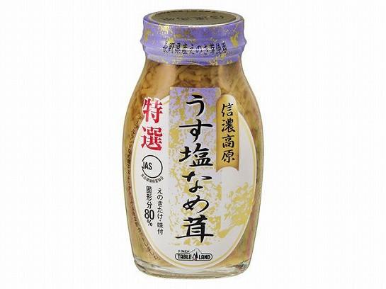 テーブルランド うす塩なめ茸80%JAS 180g x15 497...