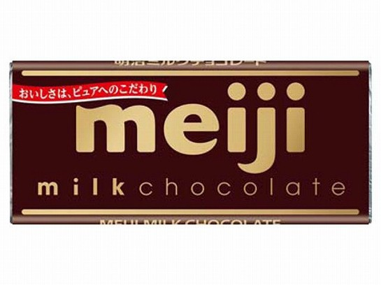 明治  ミルクチョコレート 50g x10 4902777015927...