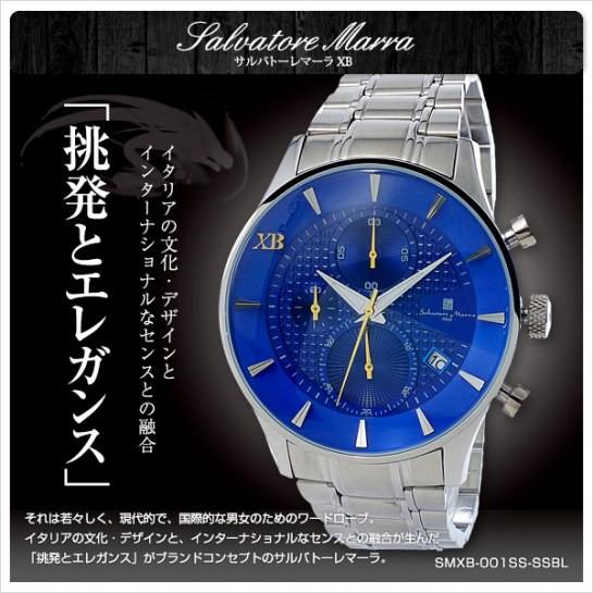 サルバトーレマーラ XB メンズ クロノ 腕時計 SMX...