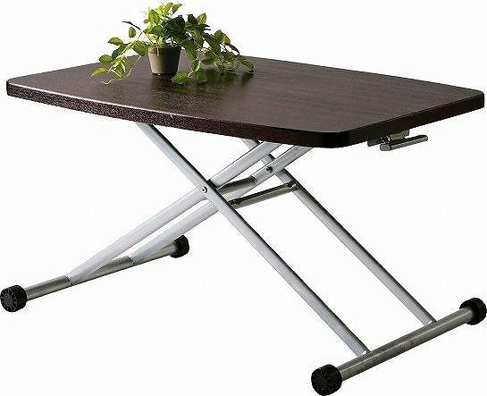 リフトテーブル itaz00087u