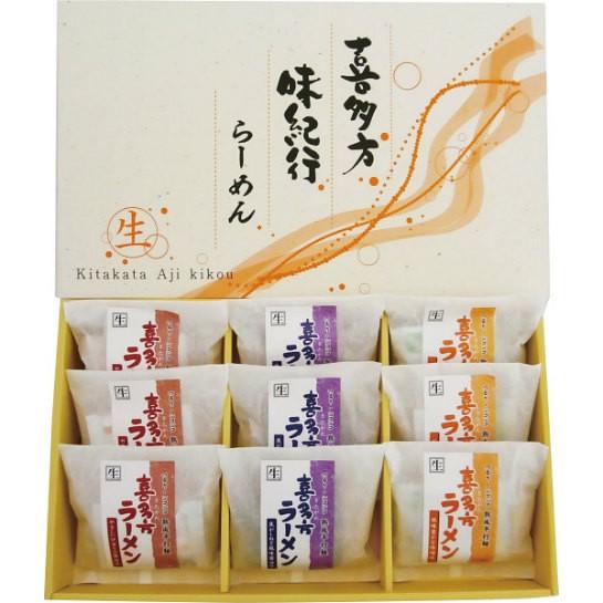 喜多方味紀行ラーメン(9食) 17-0417-060