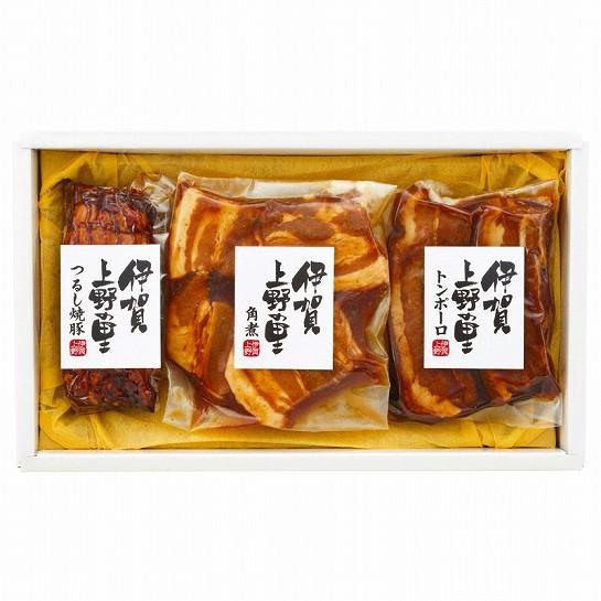 伊賀上野の里 つるし焼豚&豚角煮セット SA-35A