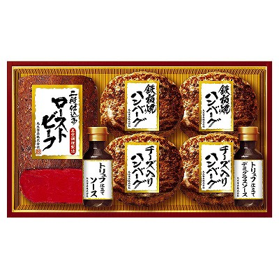 【2018お歳暮】【送料無料】 丸大食品 ロースト...