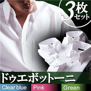 ワイシャツ3枚セット【Fiesta】S カラーステッチ ...