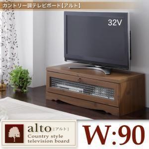 ローボード(テレビ台/テレビボード) 幅90cm ブ...